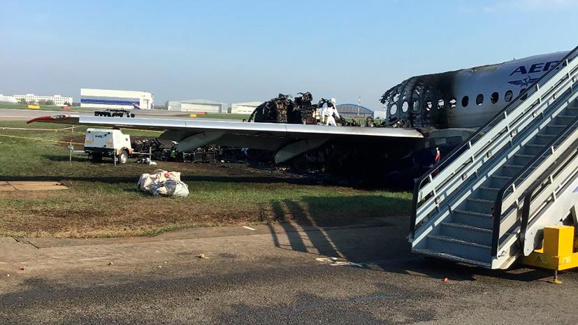 Человеческий фактор или неисправность: СК назвал версии причин аварии в аэропорту Шереметьево