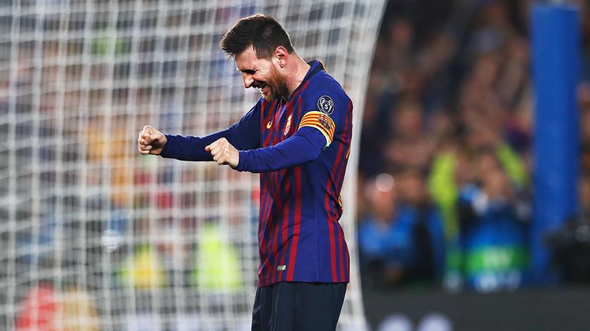 Ожидание чуда, рекорд Месси, отсутствие Салаха и Фирмино: чем интересен ответный полуфинал ЛЧ «Ливерпуль» — «Барселона»