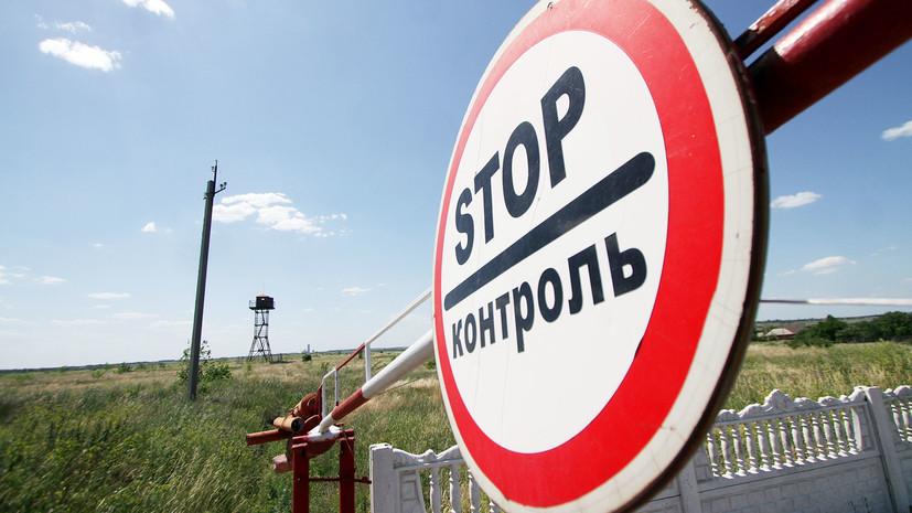 «Украина страдает из-за политики»: в Киеве признали большие потери от разрыва торговых связей с Москвой
