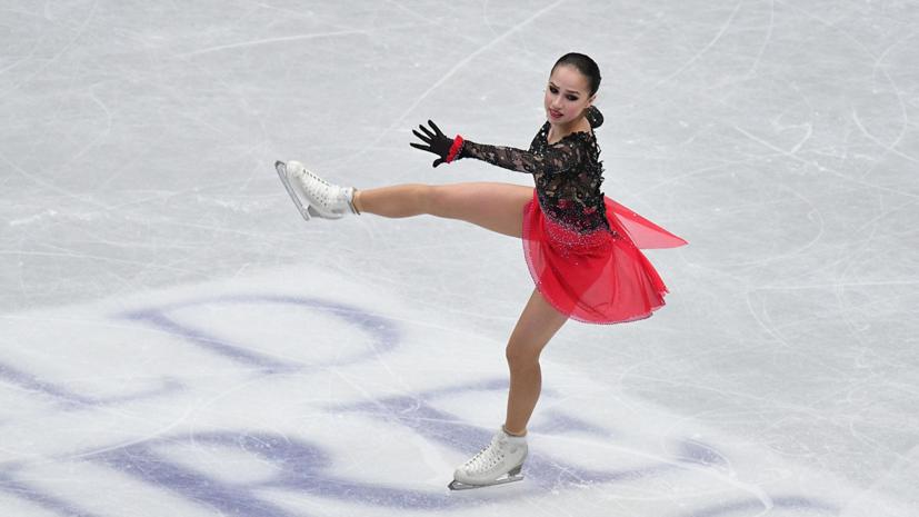 Загитова возглавила рейтинг лучших фигуристок мира
