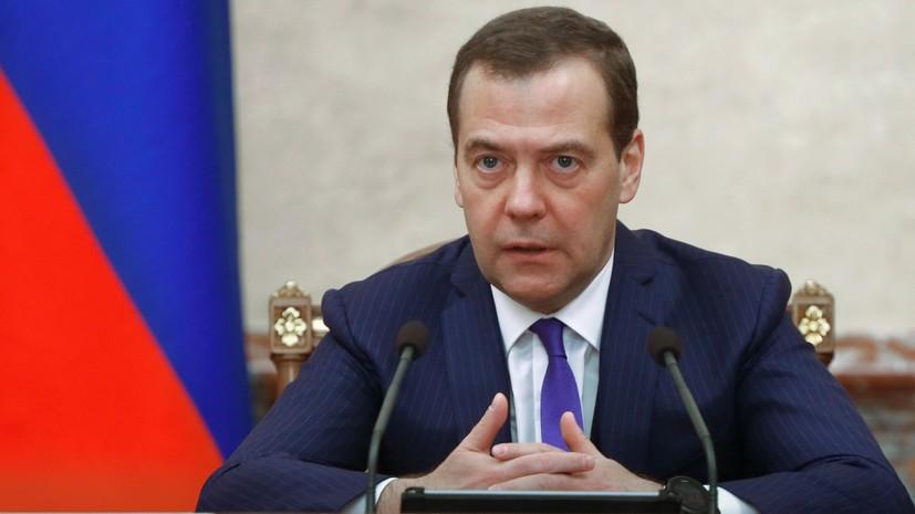 В Россииупростят правила признания людей инвалидами