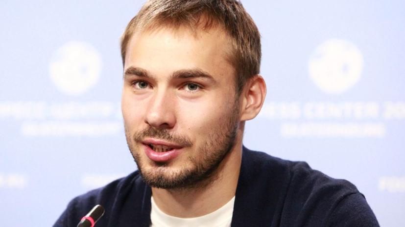 Шипулин назвал условие, при котором мог выступить на Олимпиаде-2018