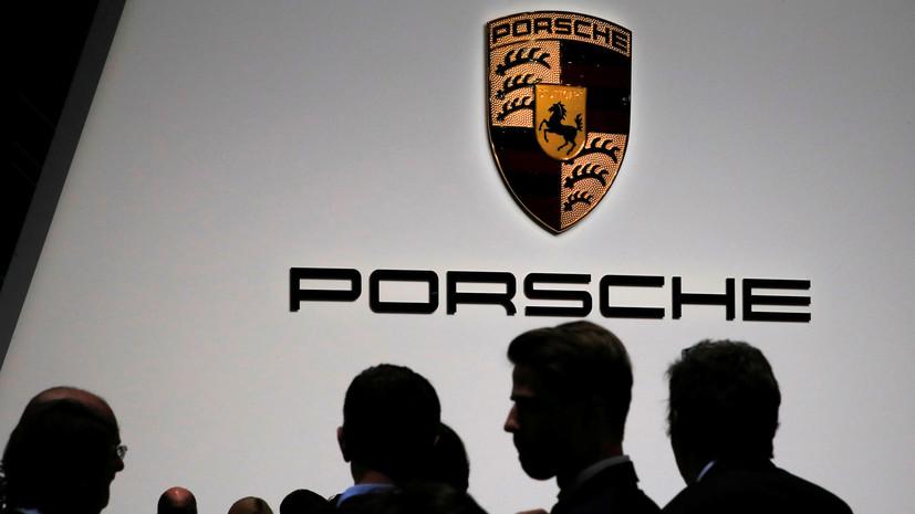Porsche заплатит штраф €535 млн из-за «дизельного скандала»