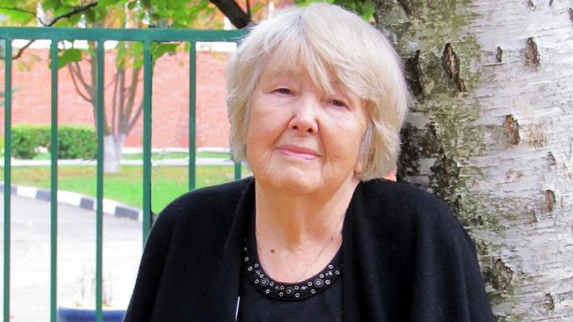 Умерла писательница Нина Соротокина
