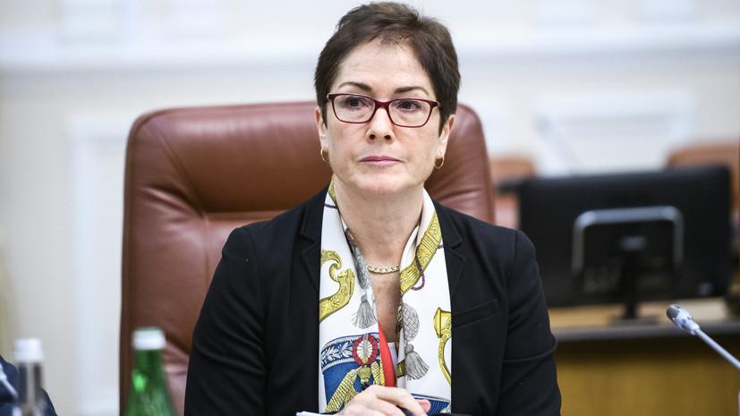 В конгрессе США назвали возмутительным отзыв посла на Украине