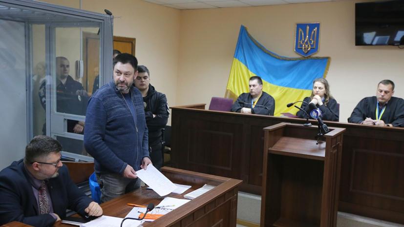 Следующее заседание по делу Вышинского пройдёт 30 мая