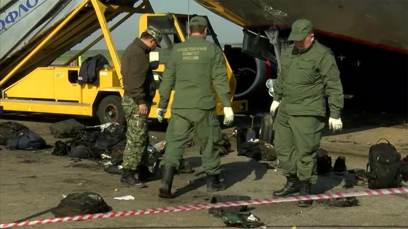 СМИ опубликовали расшифровку переговоров диспетчеров и пилота SSJ-100
