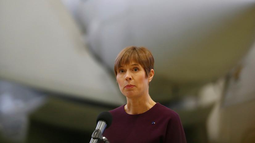 Президент Эстонии посетила учения НАТО «Весенний шторм»
