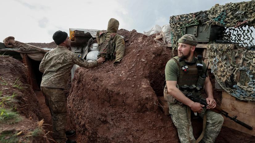 Власти Украины повысили зарплаты военным в Донбассе