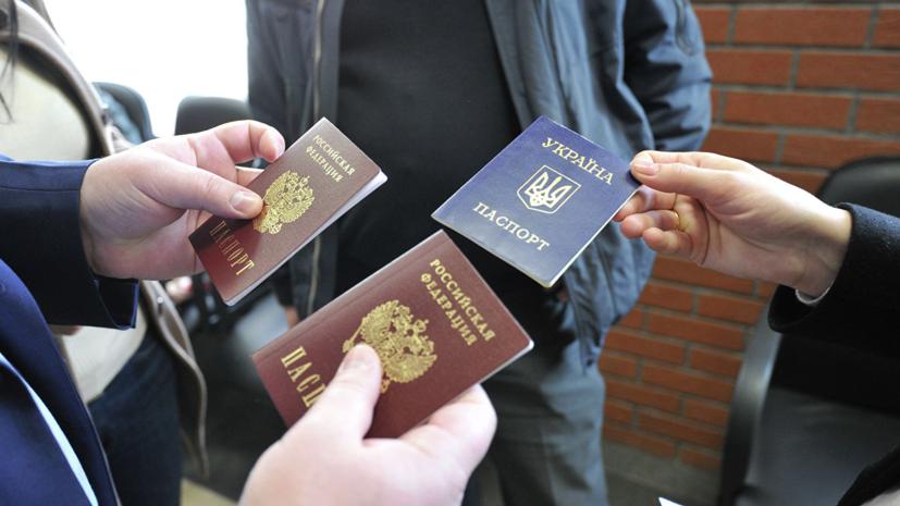 Киев намерен признать незаконными российские паспорта для ДНР и ЛНР