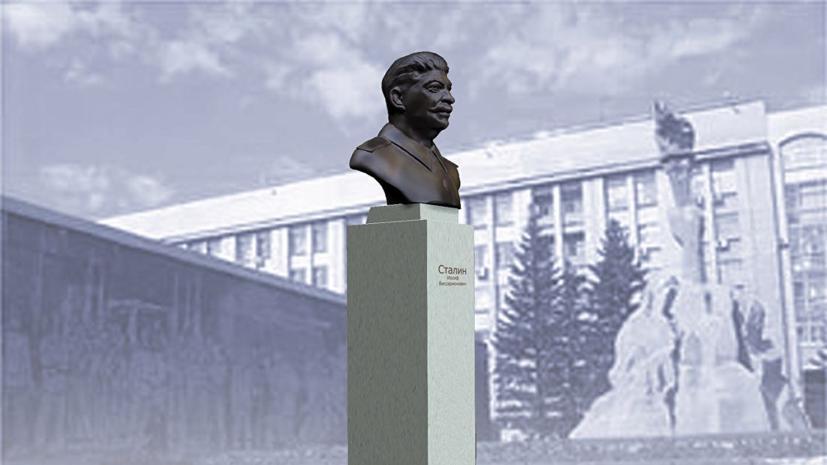 В Кремле прокомментировали установку памятника Сталину в Новосибирске