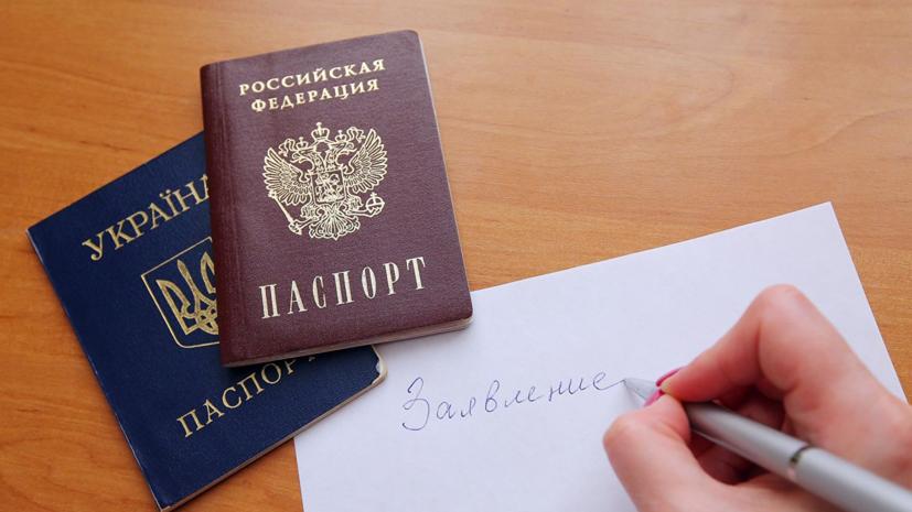 Кремль ответил на планы Киева не признавать паспорта России в Донбассе