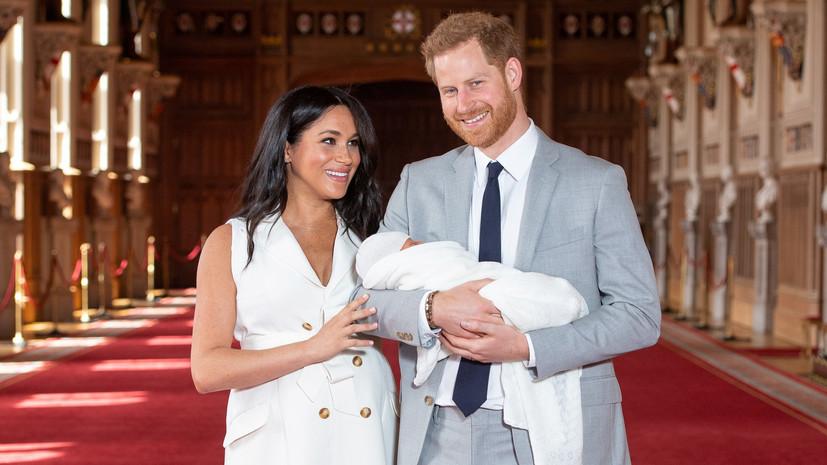Принц Гарри и Меган Маркл показали новорождённого сына