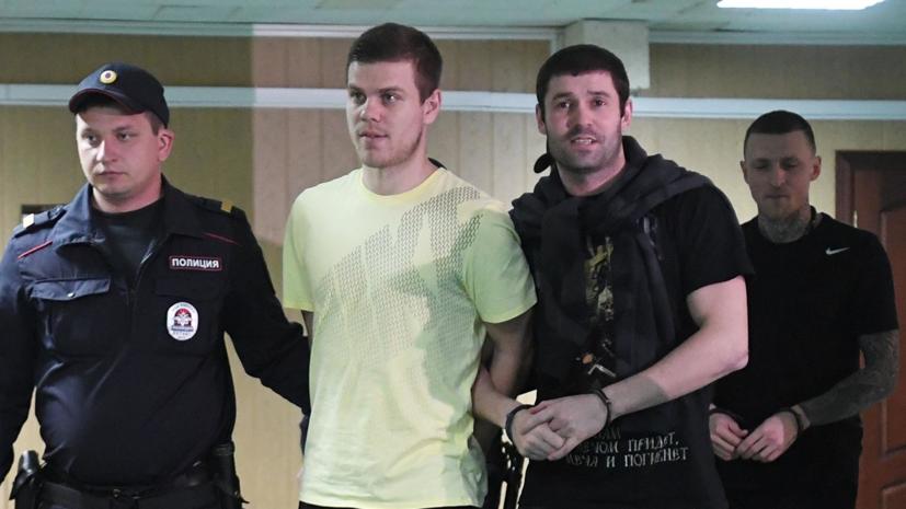Судья не усмотрела предварительного сговора в деле Кокорина и Мамаева