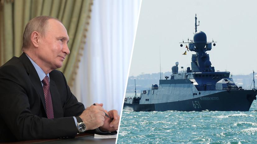 В отставку после 46 лет службы: Путин сменил главнокомандующего Военно-морским флотом России