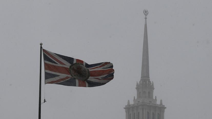 Советник премьера Британии посетит Москву на следующей неделе