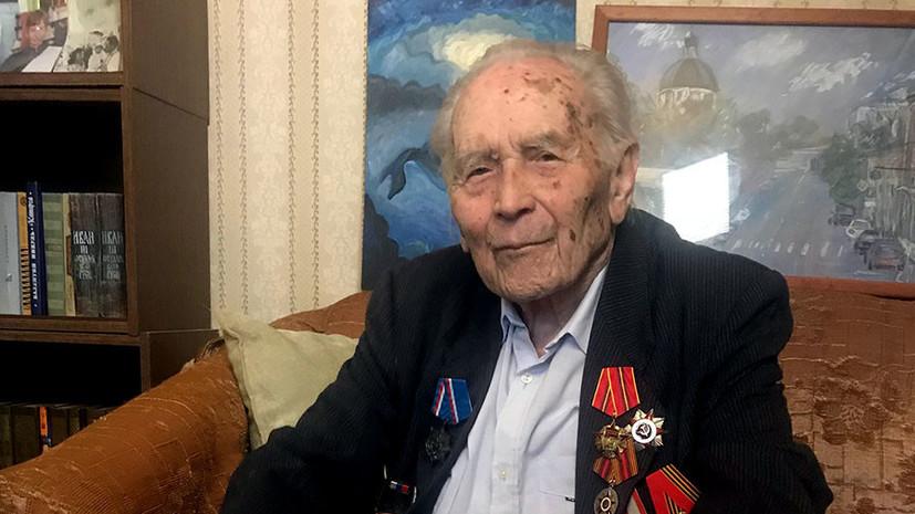 «Желаю прожить не меньше, чем я»: в День Победы ветеран ВОВ отмечает 100-летие