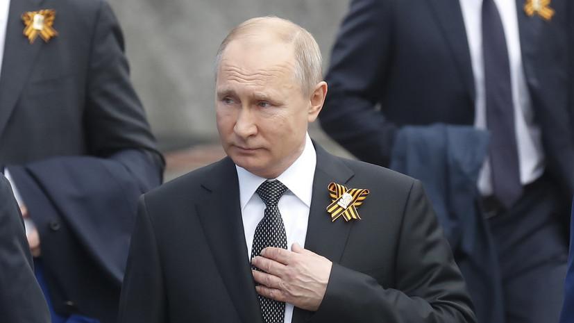 Путин заявил об осознанном искажении рядом стран памяти о войне