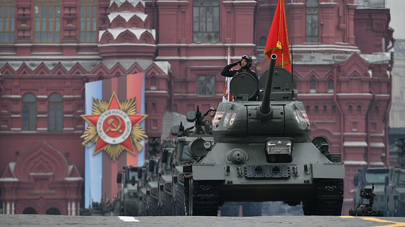 Lễ duyệt binh Ngày chiến thắng trên Quảng trường Đỏ