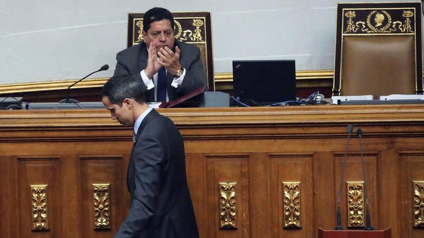 ЕС призвал Венесуэлу освободить вице-спикера Национальной ассамблеи
