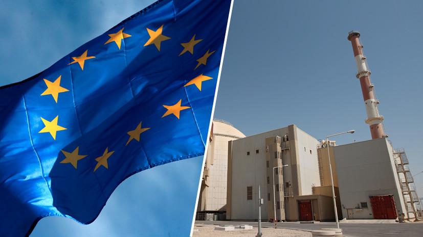 Ответ на ультиматум: Европа призвала Иран к соблюдению условий ядерной сделки