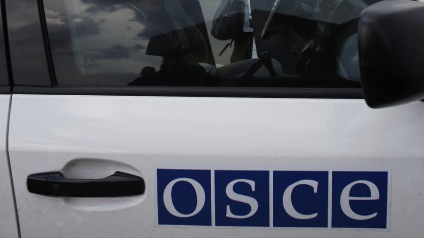 Лукашевич призвал ОБСЕдать оценку украинскому закону о госязыке