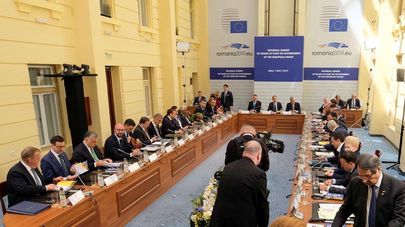 Лидеры стран ЕС договорились «защищать единство Европы»