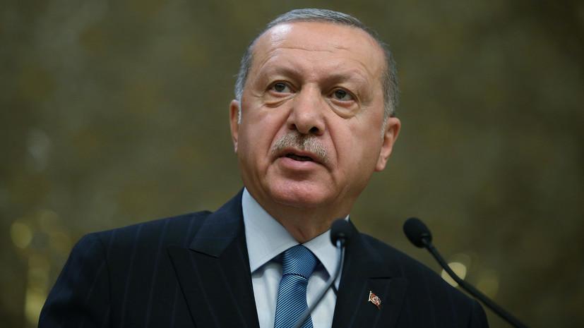 Эрдоган заявил о намерении Турции продолжить усилия по вступлению в ЕС