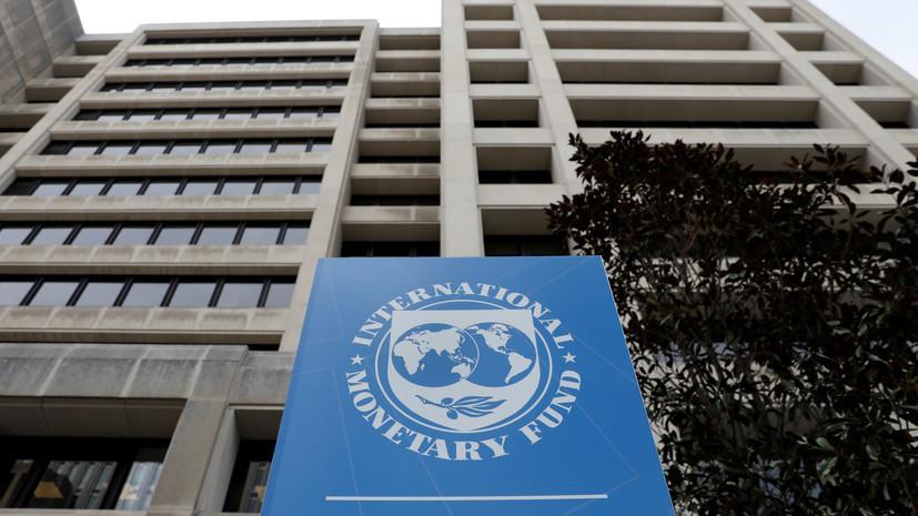 Лагард обсудила сЗеленским поддержку Украины состороны МВФ