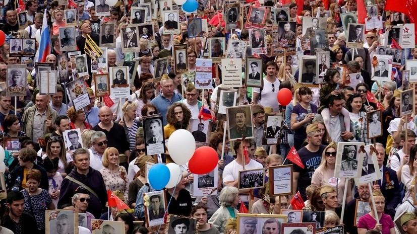 МВД: в России 10 млн человек поучаствовали в акции«Бессмертный полк»