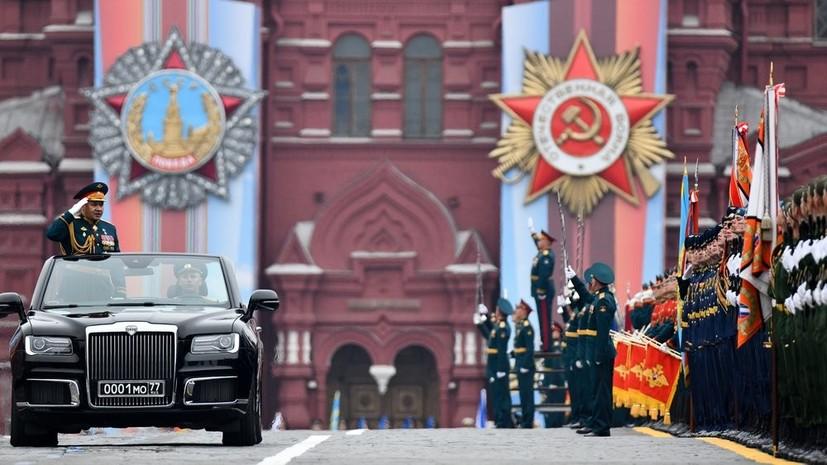 «Мы ничего не забыли»: как в России встретили 74-ю годовщину победы в Великой Отечественной войне