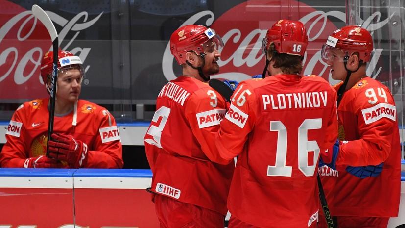 Россия уверенно пройдет США и другие валуйные прогнозы на 1/4 ЧМ по хоккею