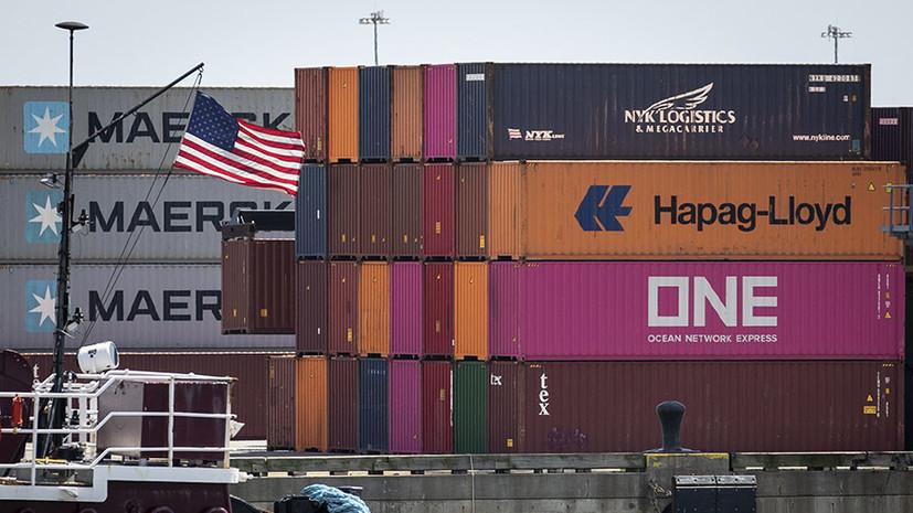 КНР сожалеет о необходимости контрмер из-за повышения пошлин со стороны США