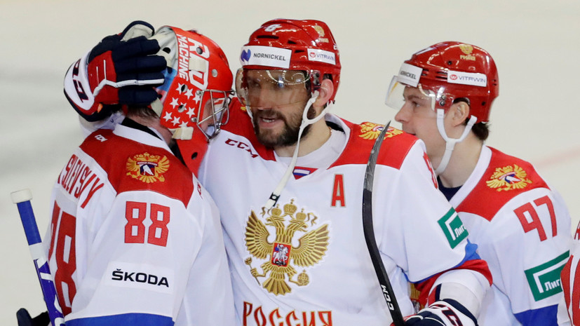 Russian National Team Players Turned To The National Hockey Team Before The World Cup Teller Report