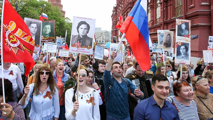 «Карго-культ» или великий праздник: что писали про День Победы в российских соцсетях