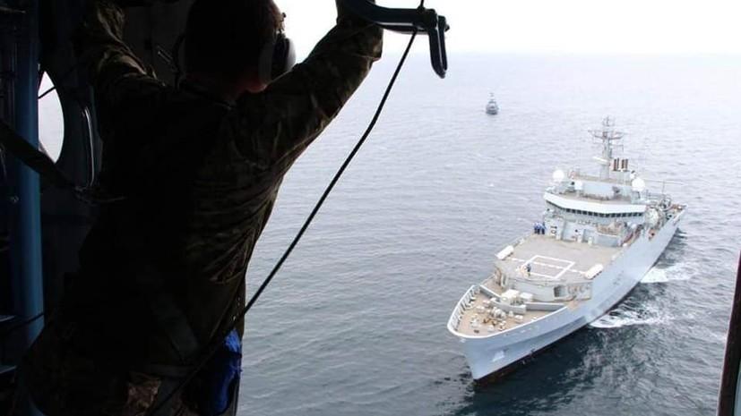 ВМС Украины и Британии провели учения в Чёрном море