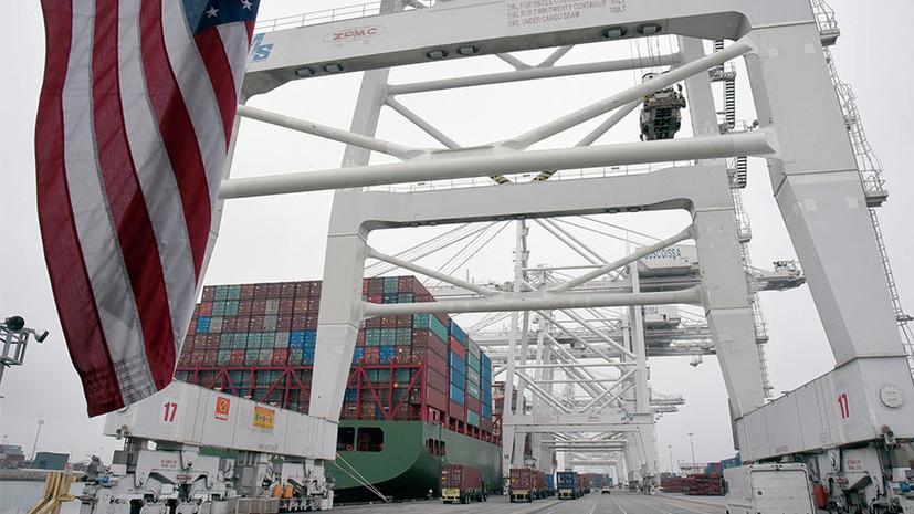 Тарифная угроза: Китай заявил о готовности ответить на повышение пошлин со стороны США