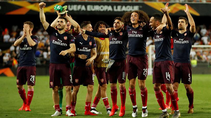 «Нас ждёт лондонское дерби в Баку»: что говорили игроки и тренеры после выхода «Арсенала» и«Челси» в финал ЛЕ
