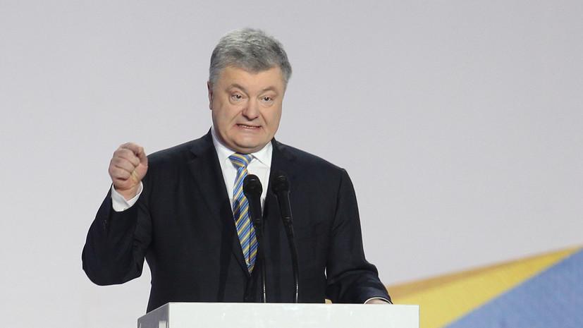 «Попытка напомнить о себе»: Порошенко призывает ужесточить антироссийские санкции из-за выдачи паспортов РФ в Донбассе