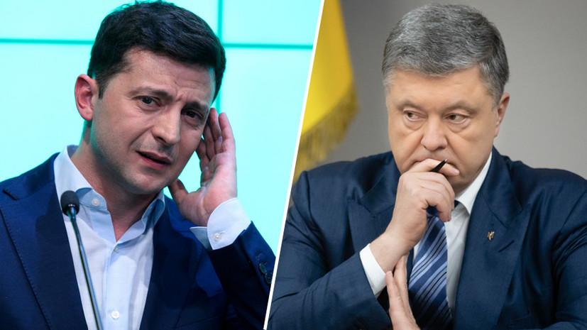 «Порошенко никак не успокоится»: Зеленский призвал Раду не затягивать с определением даты его инаугурации
