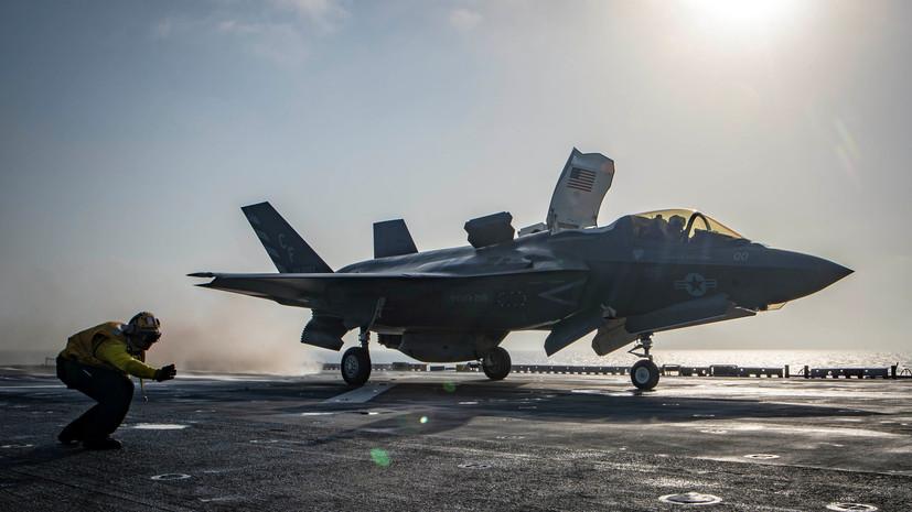 «Наказывают сами себя»: в США рассказали о последствиях исключения Турции из программы по созданию F-35