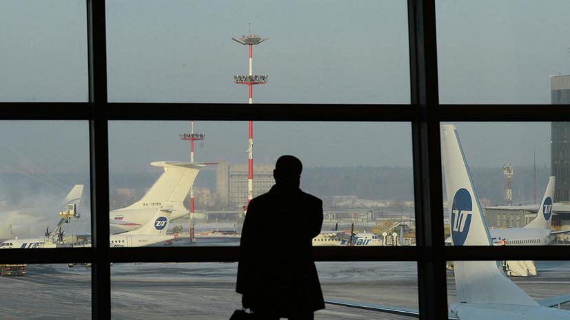 В московских аэропортах задержано и отменено 18 рейсов