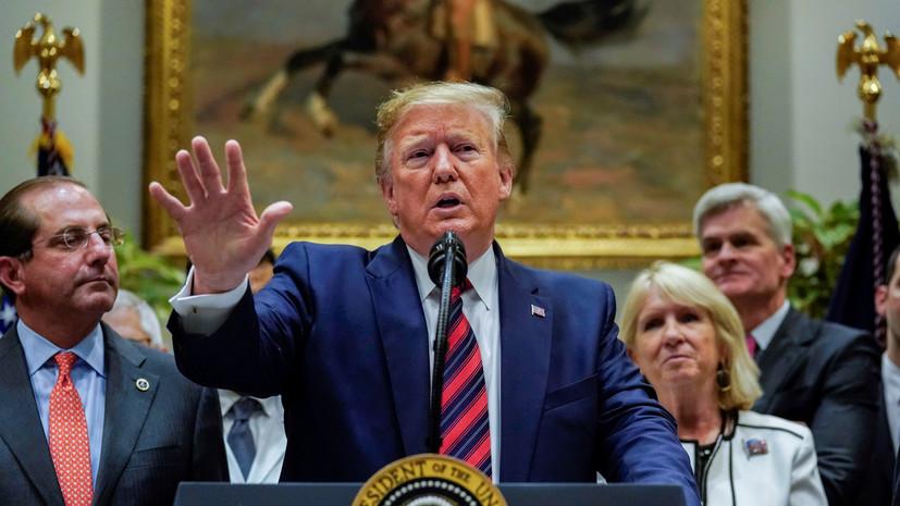 Эксперт оценил поручение Трампа увеличить пошлины на товары из КНР