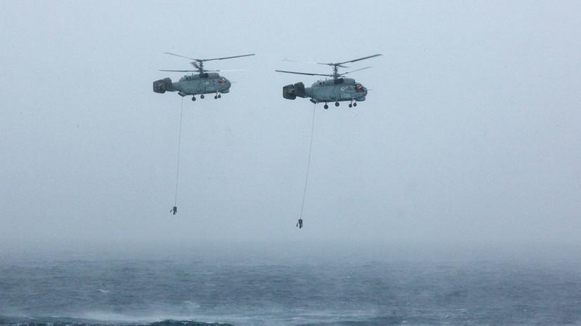 Россия и Норвегия проведут совместные учения по спасению на море