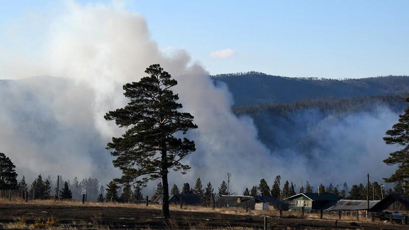 Пострадавшим от пожаров в Забайкалье выделили 450 млн рублей