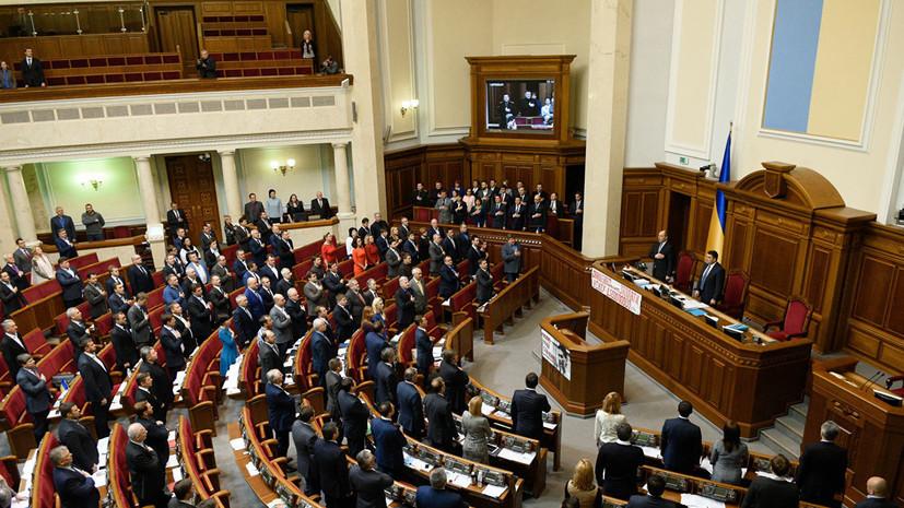 В штабе Зеленского рассказали о затягивании его инаугурации