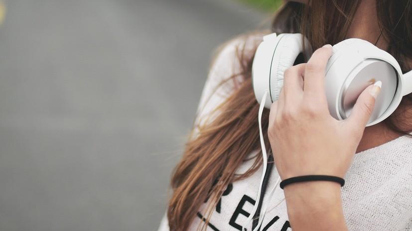 NYT опубликовала список песен, которые определят будущее современной музыки