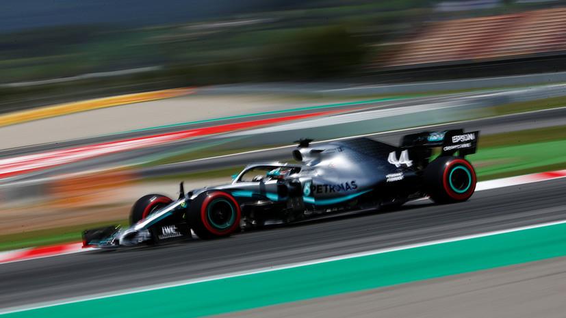 Хэмилтон выиграл третью практику Гран-при «Формулы-1» в Испании