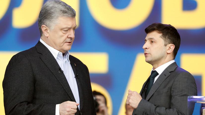 Затянувшаяся передача власти: как Порошенко и Зеленский продолжают борьбу после президентских выборов