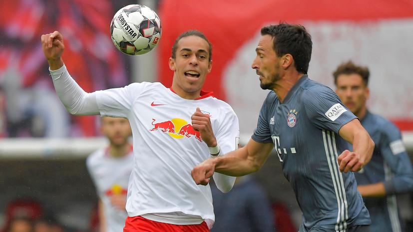 «Бавария» сыграла вничью с «Лейпцигом» в матче Бундеслиги